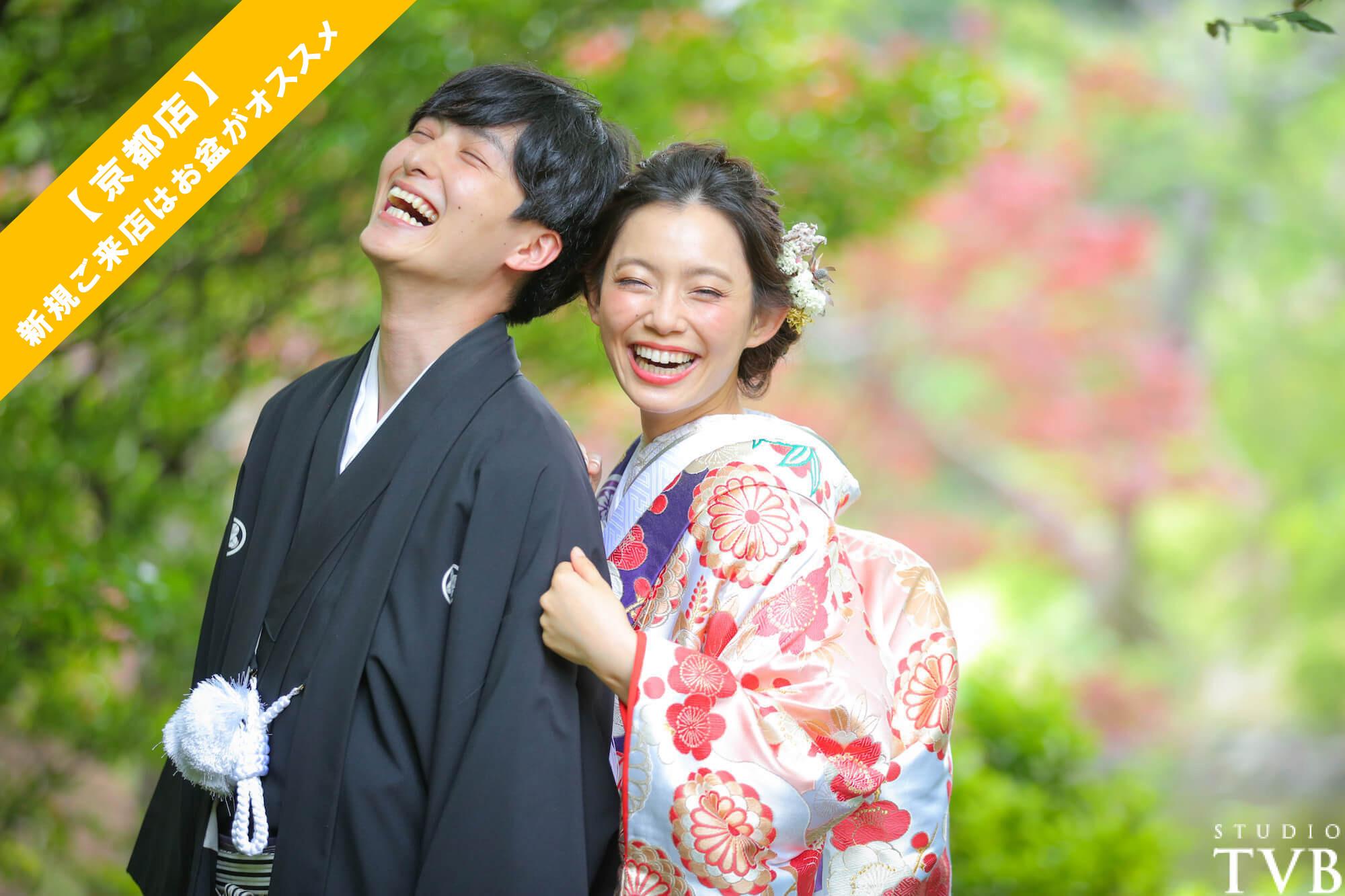 新規ご相談会はお盆(8/10~18)がオススメ!!!