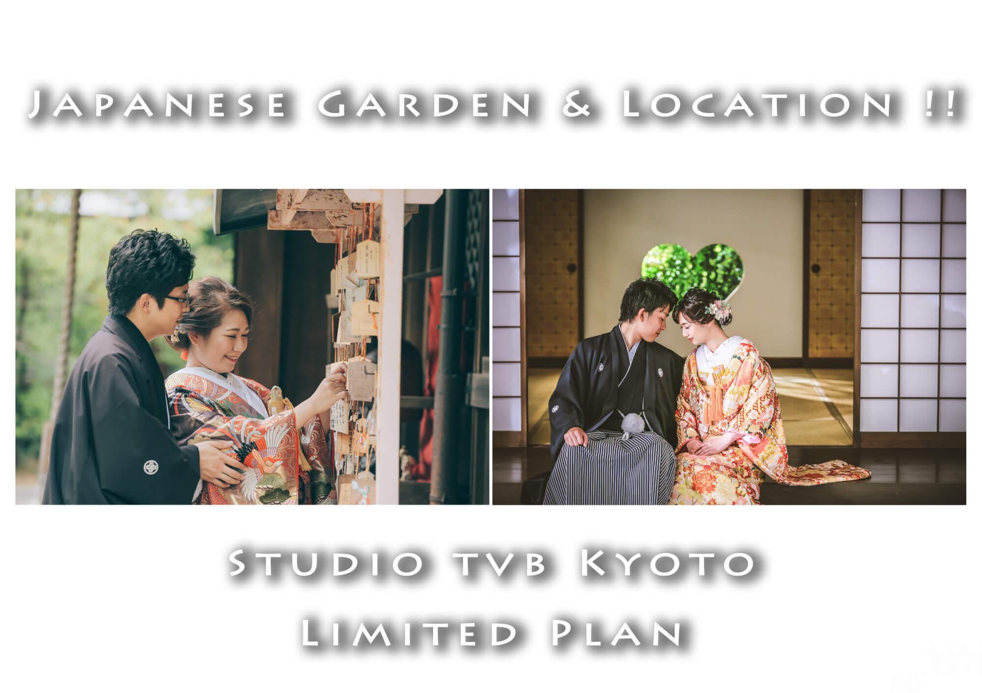 【期間限定!!】今ならロケーション撮影に 屋内庭園撮影 30分 無料でついてきます!!